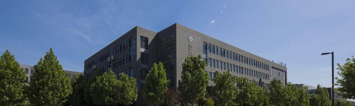 Certificat de performance énergétique (PEB) - quid des bâtiments publics?